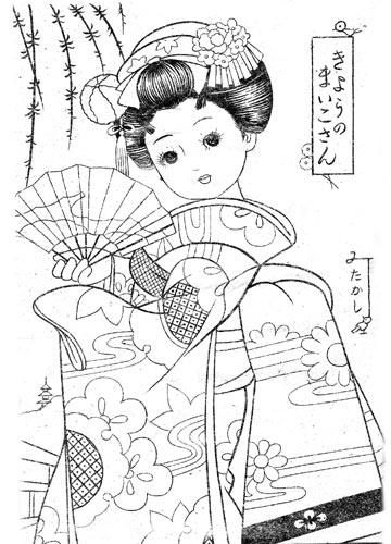 七夕 和風 イラスト